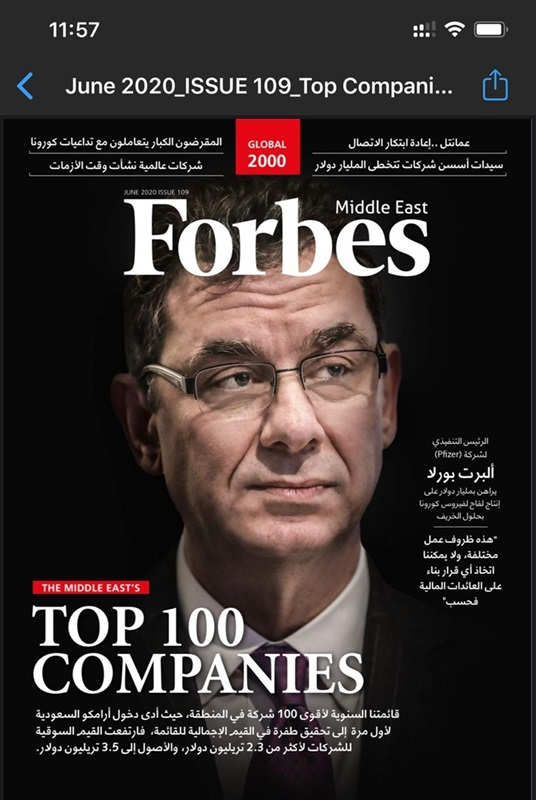 فوربس: المصرية للاتصالات ضمن قائمة أقوى 100 شركة بالشرق الأوسط