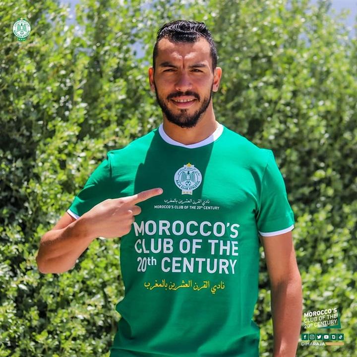 البوابة نيوز: بالصور.. الرجاء المغربي يطرح قمصان نادي القرن الـ20