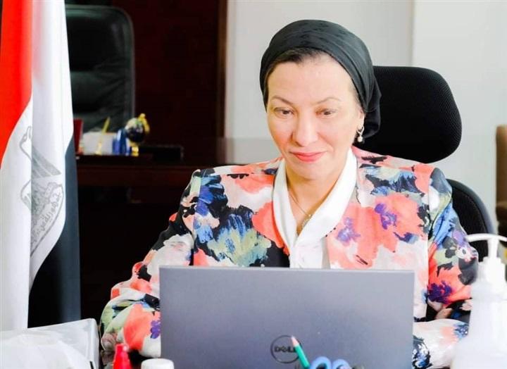 وزيرة البيئة تجتمع بمجموعة عمل إدارة الموارد الطبيعية