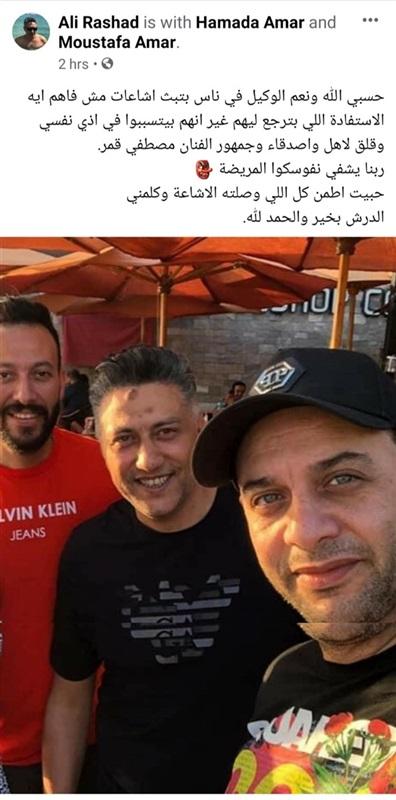 مدير أعمال مصطفى قمر ينفي شائعة وفاته