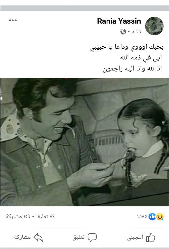 رانيا محمود ياسين تودع والدها برسالة مؤثرة