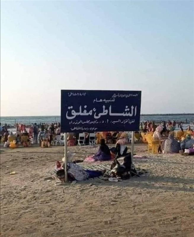 التنمية المحلية تكشف حقيقة صورة الزحام بشاطئ رأس البر