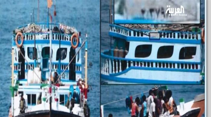 متابعة مستجدات الساحة اليمنية 634