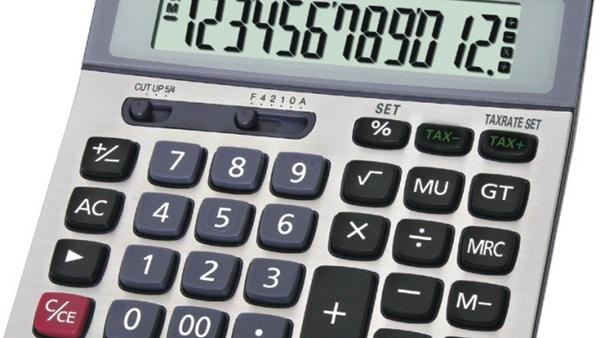 آلة حاسبة علمية باللغة العربية أجهزة وتقنيات