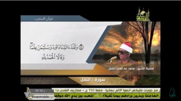 البوابة نيوز أصوات من السماء الشيخ محمد عبدالعزيز حصان