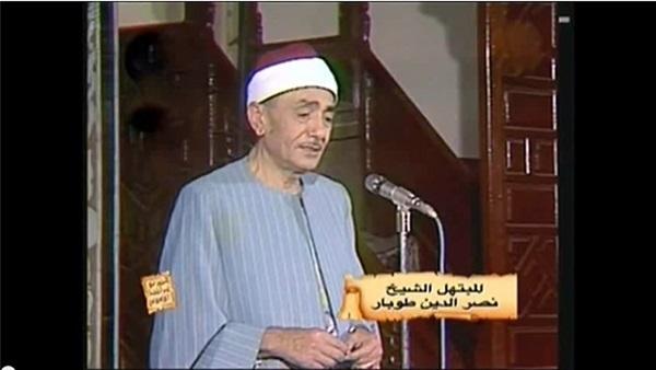 تحميل ابتهالات الشيخ نصر الدين طوبار