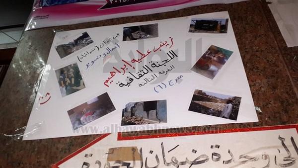 086f0cebd البوابة نيوز: بالصور.. الدعاية الانتخابية لاتحاد الطلاب بكليات جامعة ...