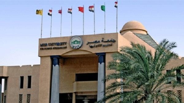 البوابة نيوز ننشر مصروفات جامعة مصر للعلوم والتكنولوجيا للعام