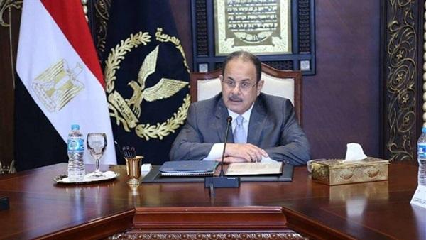 وزير الداخلية اللواء