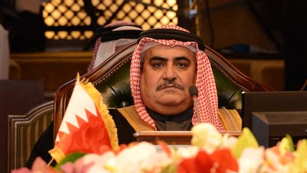 وزير الخارجية البحريني،
