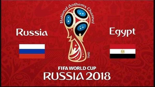 البوابة نيوز بث مباشر مباراة مصر وروسيا