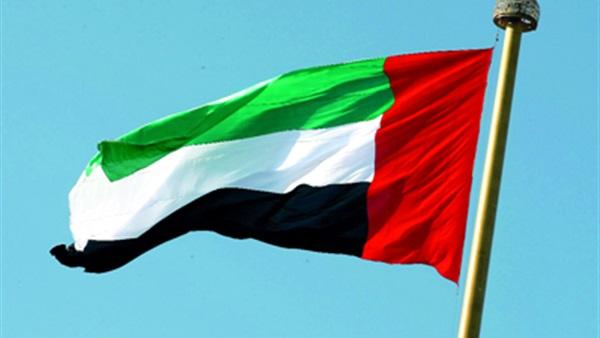 3ab4eccdf البوابة نيوز: أرقام قياسية حققتها الإمارات في