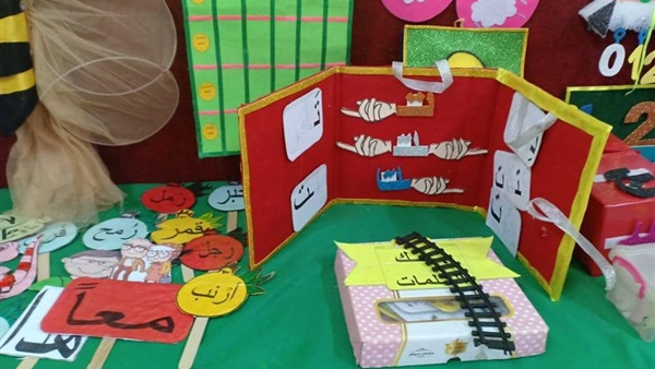 البوابة نيوز بالصور أول معرض لرياض الأطفال والصفوف الأولى بتعليم القاهرة