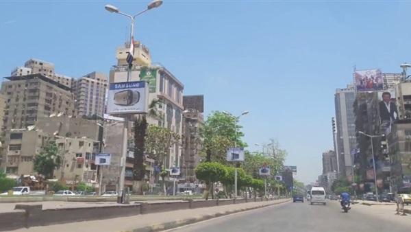 شارع جامعة الدول