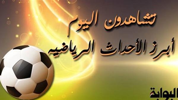 البوابة نيوز: تشاهدون اليوم.. جولة الحسم في الدوري الإنجليزي بمشاركة محمد صلاح