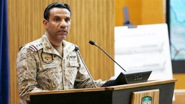 : بث مباشر.. مؤتمر صحفي لتحالف دعم الشرعية باليمن