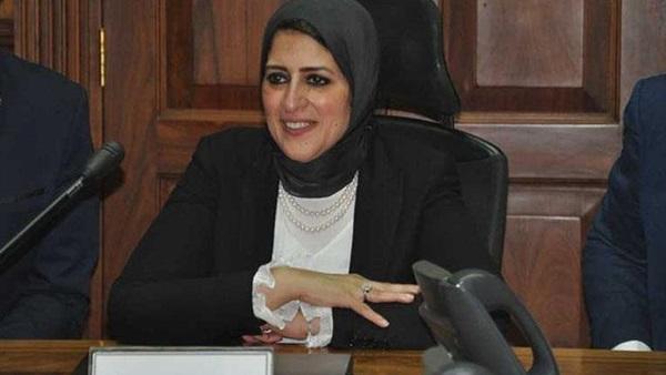 : السفارة المصرية في إريتريا تستقبل وفدا من وزارة الصحة برئاسة هالة زايد