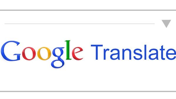 : جوجل تبتكر نظاما لترجمة الكلام مباشرة من لغة لأخرى