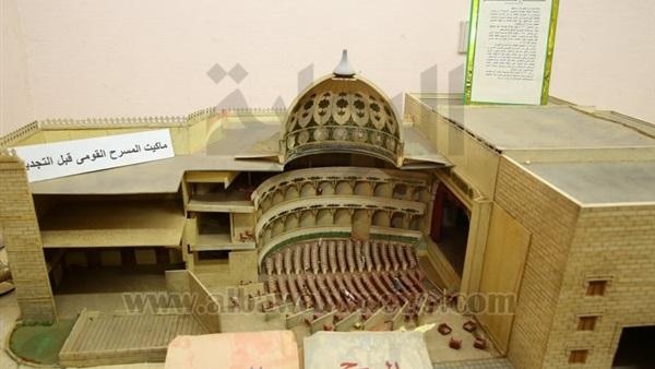 : كنوز باقية  المسرح القومي نهضة مصر
