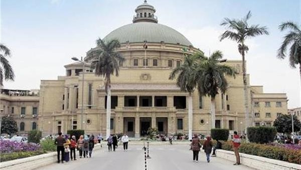 : جامعة القاهرة تطلق أول أفواج معسكر مرسى مطروح في يوليو