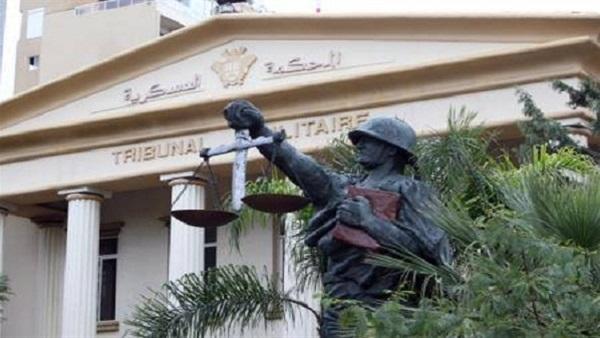 : لبنان: إحالة إرهابي سوري تابع لتنظيم داعش إلى المحكمة العسكرية