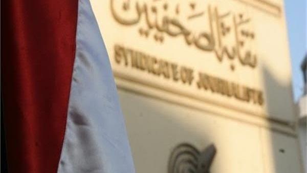 :  شجع واقرأ  تسلم جوائزها بنقابة الصحفيين.. الخميس