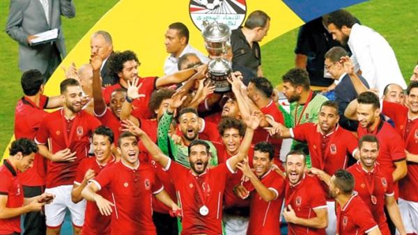 البوابة نيوز زي النهاردة الأهلي يتصالح مع كأس مصر بعد 10 سنوات