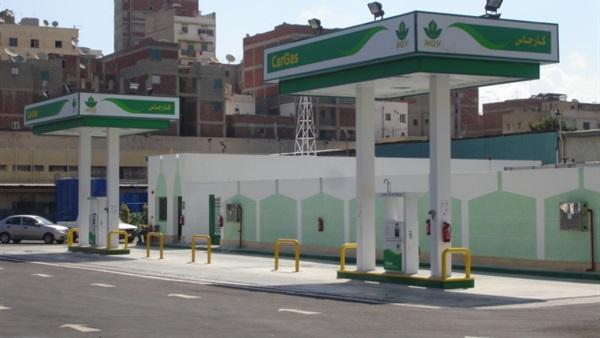 : البترول: خطة لإنشاء محطات تموين السيارات بالغاز