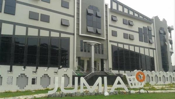 :  جوميا  تطرح تخفيضات 70% على منتجات المدارس