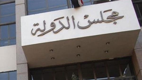 البوابة نيوز: تقرير المفوضين يوصي بإلغاء قرار رسوم البليت وتنفيذ الحكم القضائي