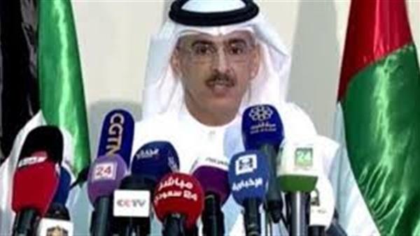 البوابة نيوز: بث مباشر.. مؤتمر صحفي لفريق تقييم الحوادث في اليمن