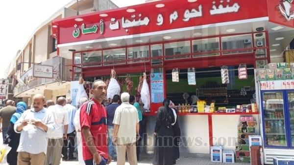 :  أمان  الداخلية منظومة خدمية تواجه جشع التجار بـ1030 منفذا