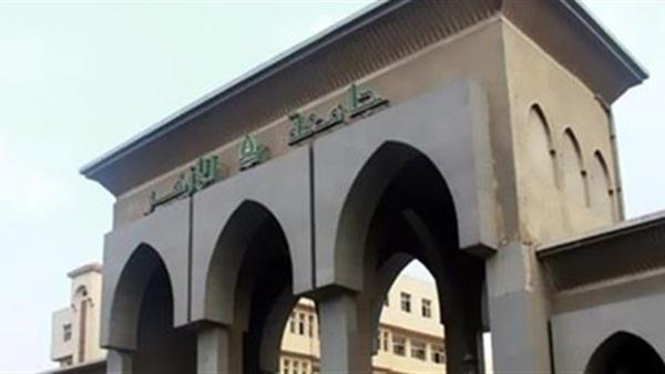 : الإثنين.. غلق باب التحويل بين الكليات لطلاب جامعة الأزهر