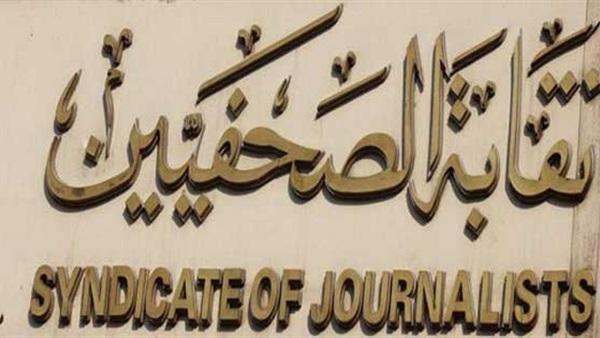 : بشرى سارة عن بدل نقابة الصحفيين