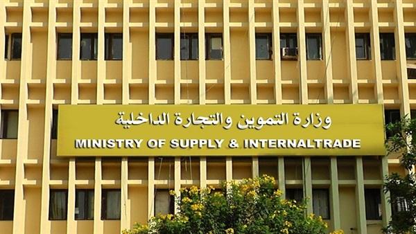 : وزارة التموين: تشديد الرقابة على المخابز