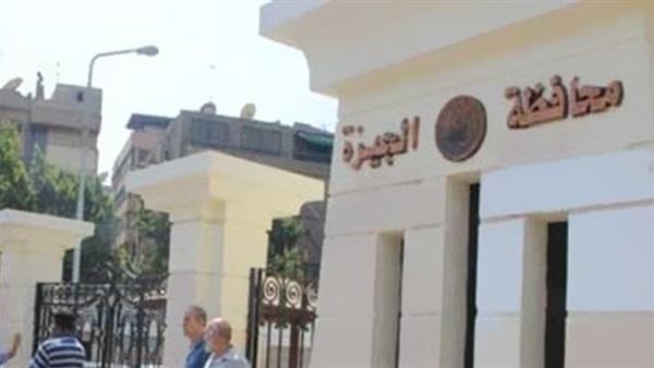 : الجيزة: 118 محلا وباكية لتسكين الباعة الجائلين بسوق زنين