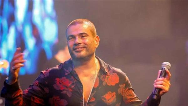 : هاشتاج  عمرو دياب  يتصدر  تويتر  بعد طرحه لأغنيته الجديدة