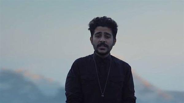 : أغنية أحمد كامل الجديدة تتخطى المليون مشاهدة على يوتيوب