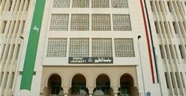 اليوم.. بدء فعاليات الملتقى الأول للدراسات العليا بجامعة الزقازيق