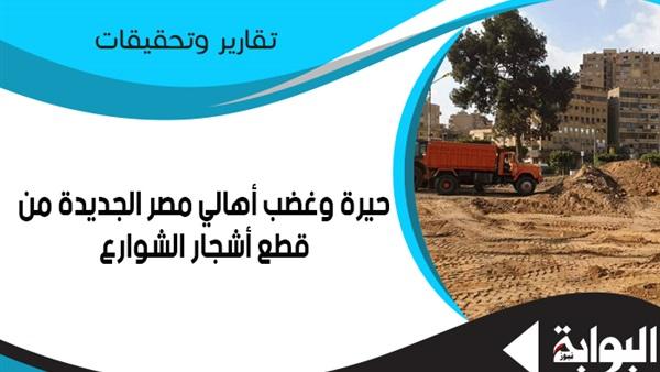 صور لل مصر سكان الميرغني Lanchesterparish Info