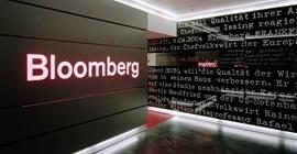 "بلومبرج: سويسرا تستضيف 119 مليارديرا ثروتهم 500 مليار دولار بـ""دافوس"""