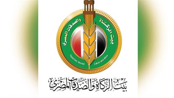 :  بيت الزكاة والصدقات  يدعم أبناء الوادي الجديد بتيسير حالات زواج وإعانات شهرية