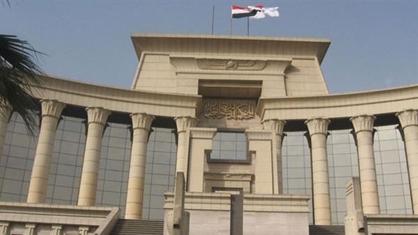 : 9 فبراير.. نظر دعوى الفصل في دستورية قانون قضايا الدولة