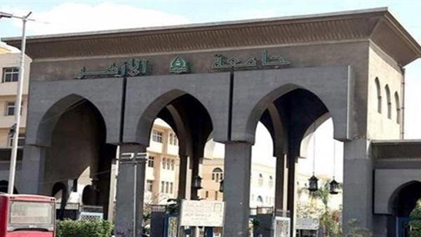 البوابة نيوز اليوم بدء الدراسة بجميع كليات جامعة الأزهر