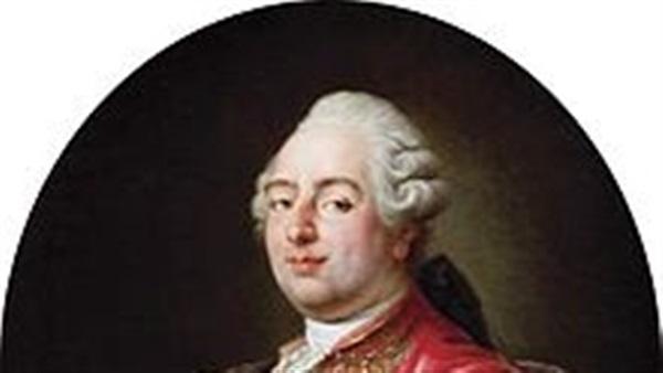 إنقاذ أطلس درجة الحرارة وشاح الملك لويس الخامس عشر Findlocal Drivewayrepair Com