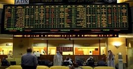بورصة أبو ظبي تتراجع 0.53% في ختام جلسة الثلاثاء