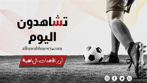 : تشاهدون اليوم.. الإسماعيلي يلتقي بيراميدز في كأس مصر