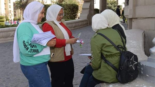 : استمرار فعاليات  مناهضة العنف والتحرش  بجامعة عين شمس