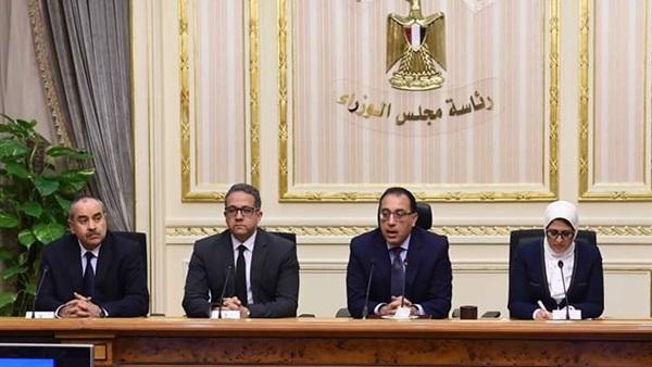 : اليوم.. مؤتمر صحفي لمجلس الوزراء للحديث عن آخر التطورات في مواجهة كورونا