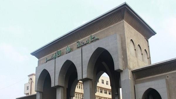 : تدشين منصة تعليمية لطلاب جامعة الأزهر